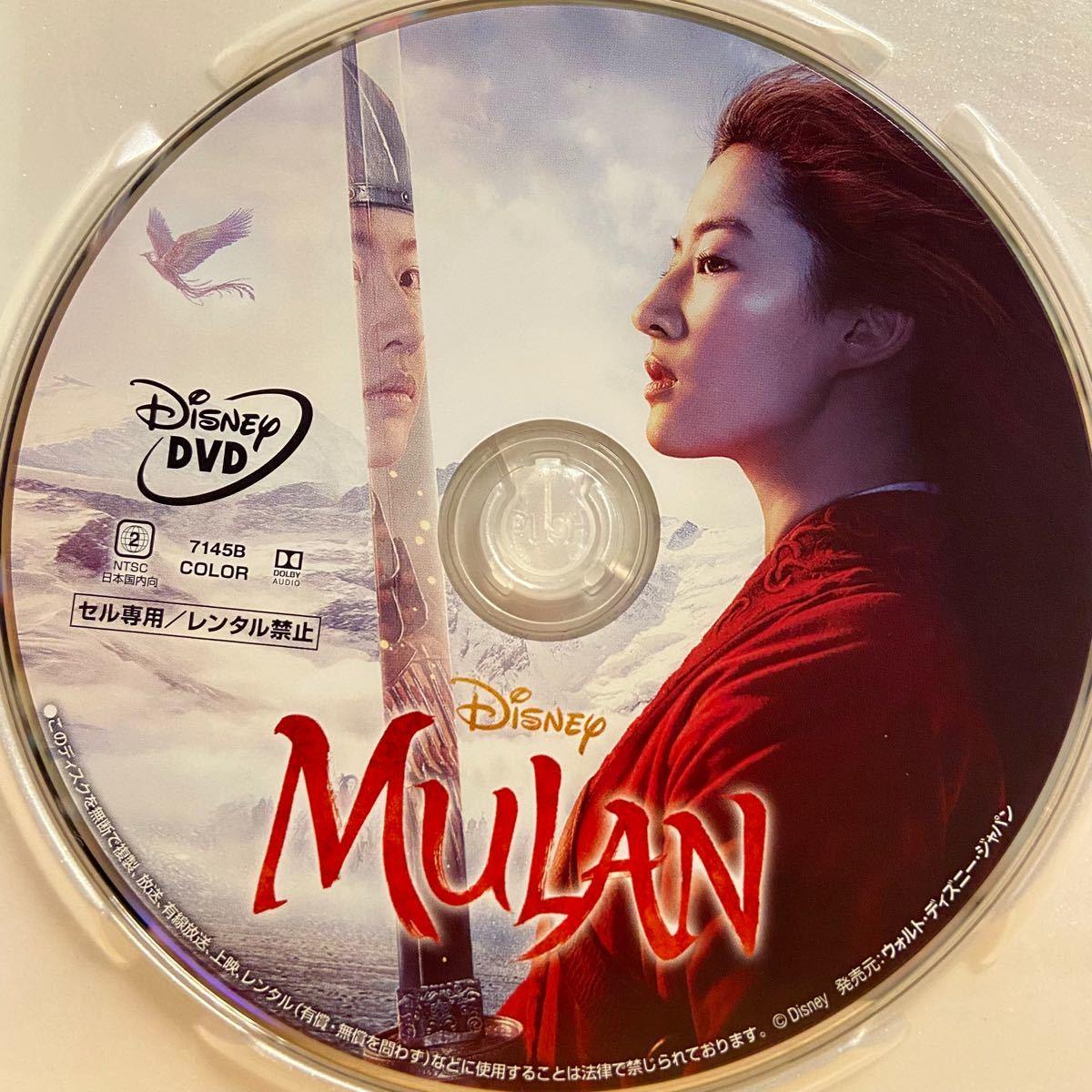 【専用】実写版 ライオンキング(ブルーレイのみ)+実写版 ムーラン(DVDのみ)