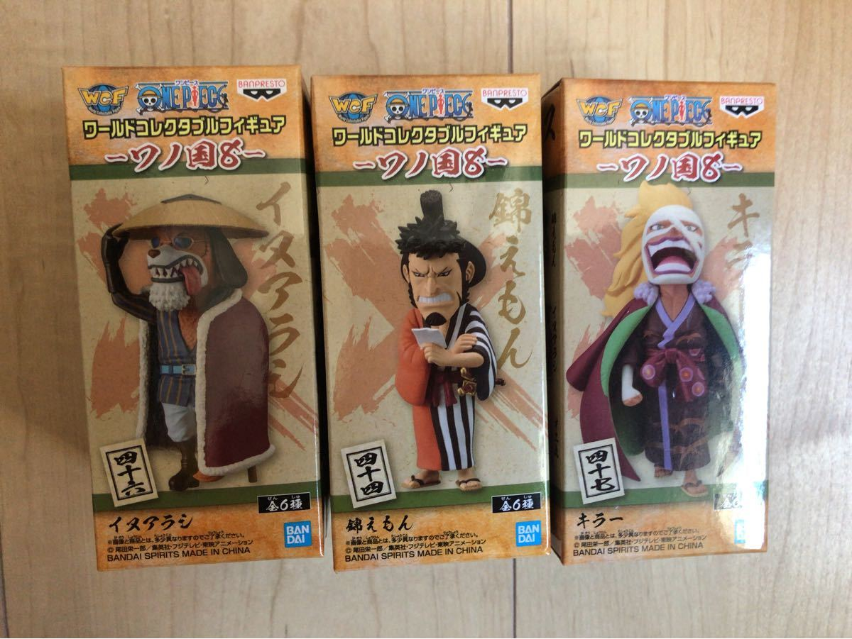 ワンピース ワールドコレクタブル フィギュア ワノ国 八ノ巻 3種類