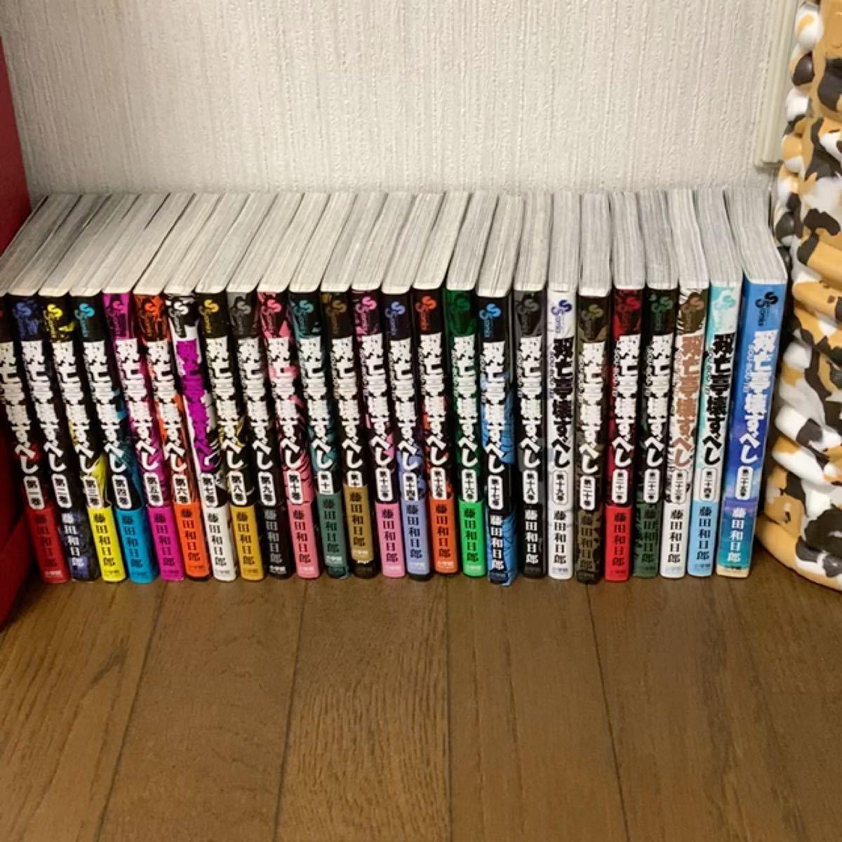 双亡亭壊すべし 1巻〜25巻 全巻初版帯付き 完結セット 藤田和日郎