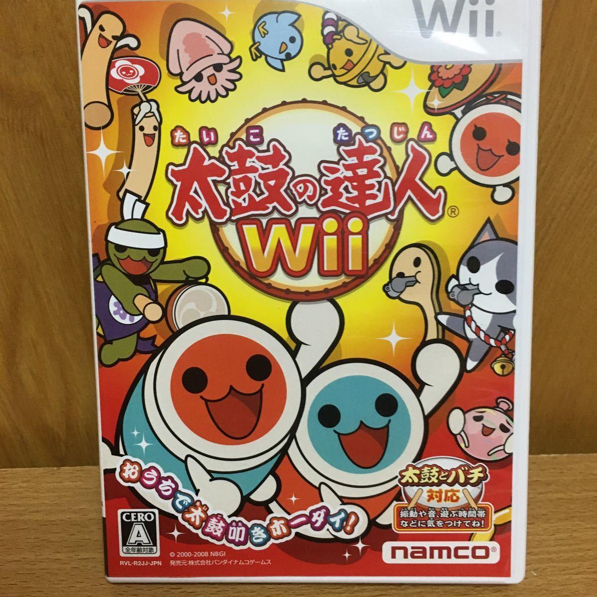 太鼓の達人 Wii 太鼓 バチ ソフトセット