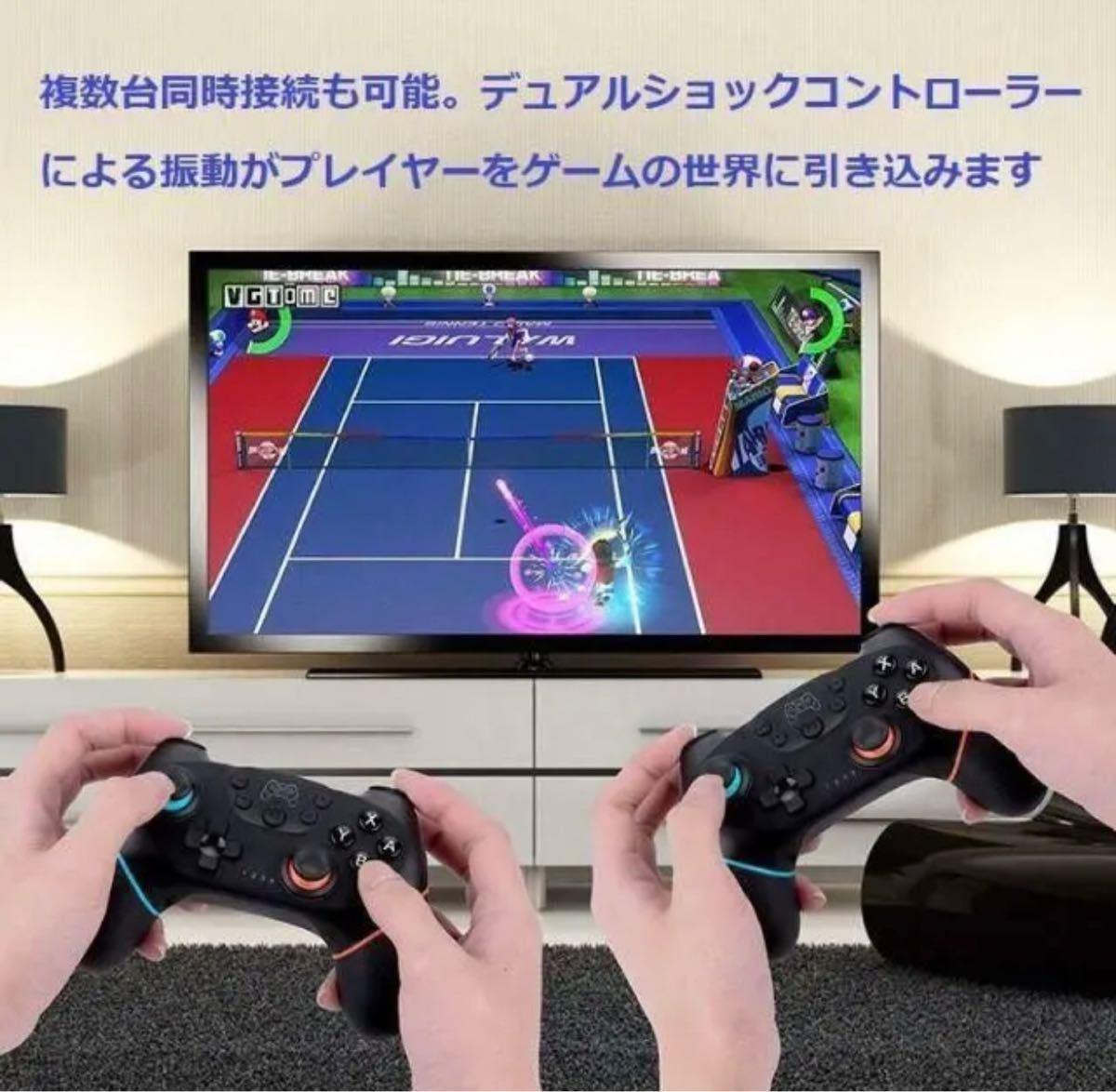 Switch スイッチ コントローラー 任天堂 プロコン ジョイコン ワイヤレス