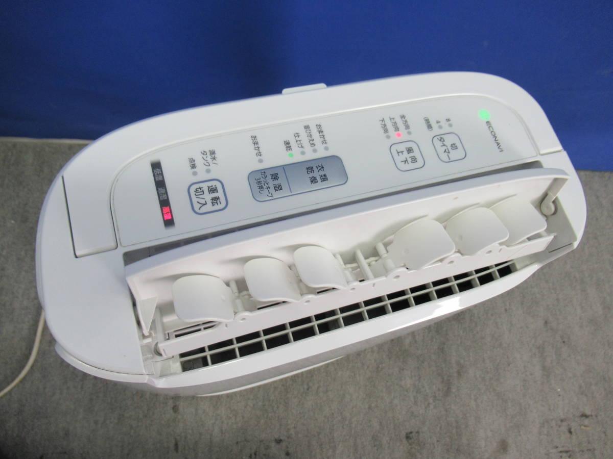 パナソニック 衣類乾燥除湿機 F-YZR60 2018年製 ~14畳 デシカント方式 エコナビ エコナビ 110cmワイド送風 カラッとセンサー_画像2