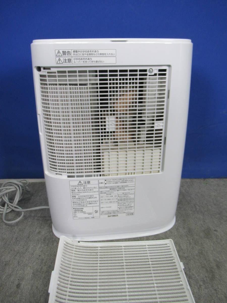 パナソニック 衣類乾燥除湿機 F-YZR60 2018年製 ~14畳 デシカント方式 エコナビ エコナビ 110cmワイド送風 カラッとセンサー_画像8