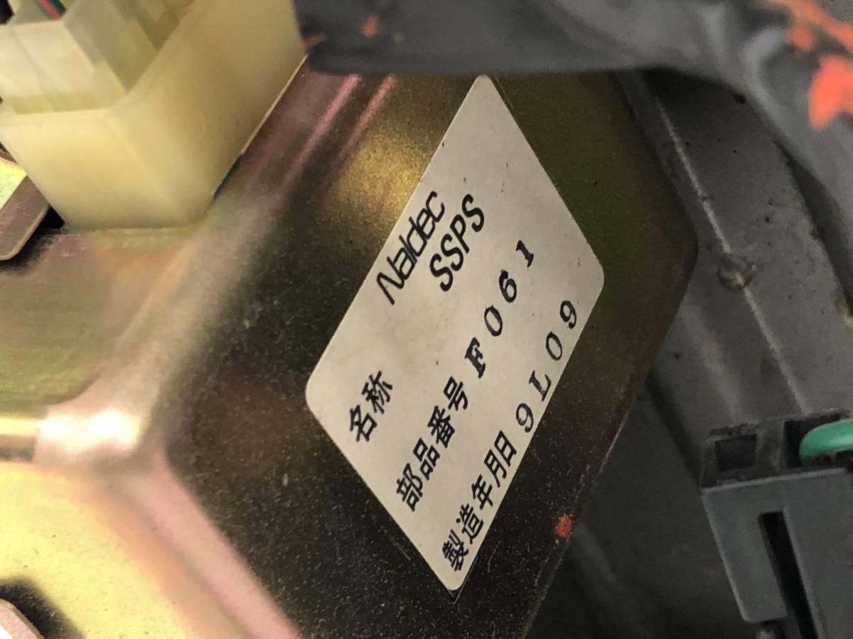 _b61180 マツダ サバンナRX-7 E-FC3S ブレーキペダル FC3C_画像6