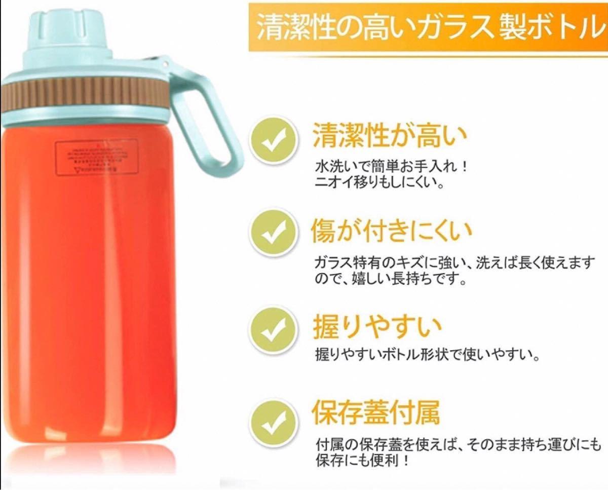 ミキサー 野菜ジュース スムージー 健康 手軽 離乳食 フルーツ かき氷 時短 健康 野菜 簡単 キッチン