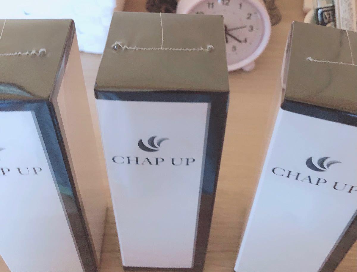 チャップアップ CHAP UP 育毛ローション3本セット  育毛剤