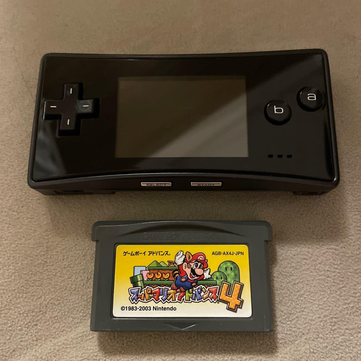 ゲームボーイミクロ GAME BOY micro 本体+ソフト+充電器
