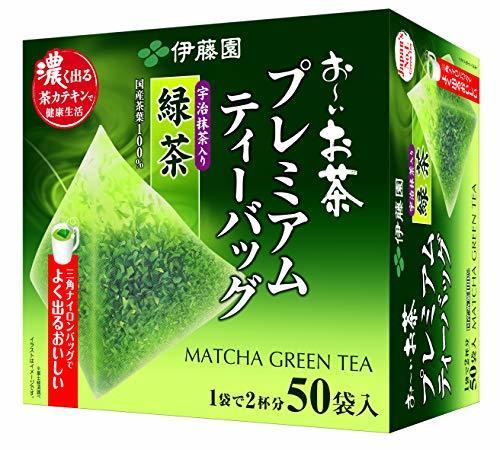 伊藤園 おーいお茶 宇治抹茶入り緑茶 1.8g ×50袋_画像1