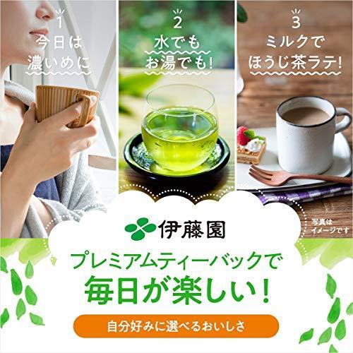 伊藤園 おーいお茶 宇治抹茶入り緑茶 1.8g ×50袋_画像4