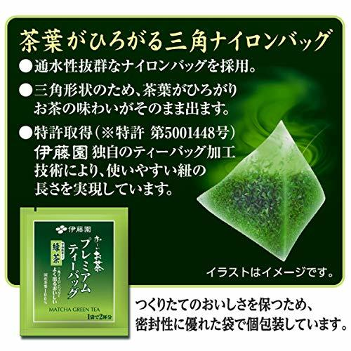 伊藤園 おーいお茶 宇治抹茶入り緑茶 1.8g ×50袋_画像3