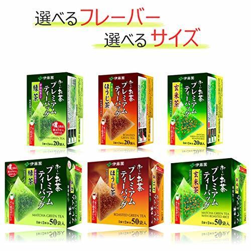 伊藤園 おーいお茶 宇治抹茶入り緑茶 1.8g ×50袋_画像5