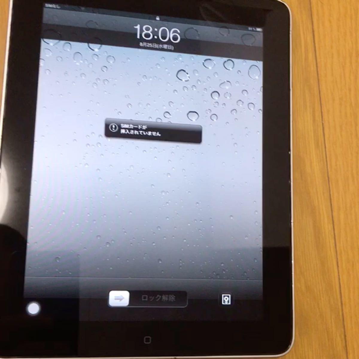 iPad初代 64GB スペースグレイ(ケーブル付き)