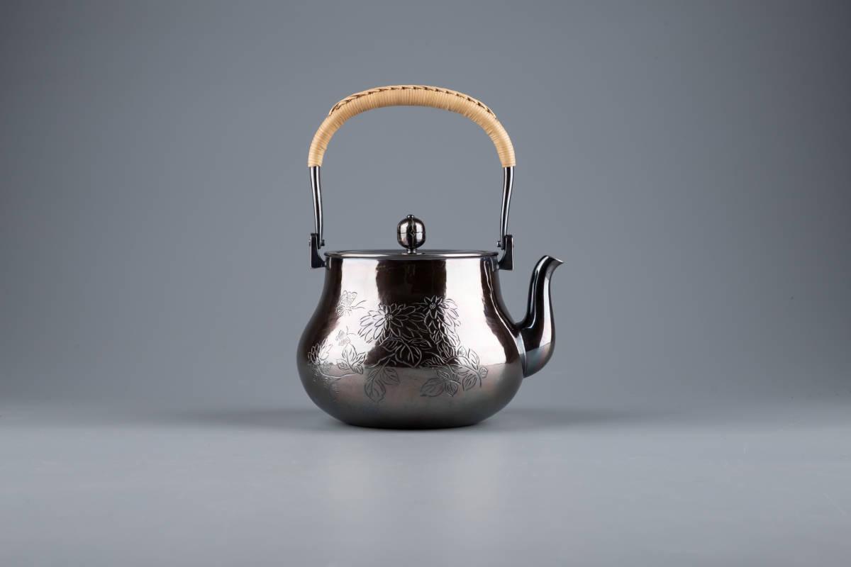純銀保証 浄益造 藤手 草花図彫 湯沸 銀瓶 時代物 古美術品 煎茶道具