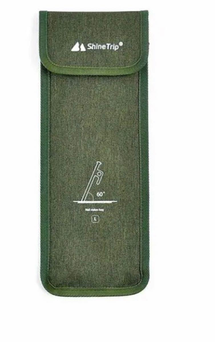 キャンプセット  ペグハンマー1個 ペグ30cmん本ペグ袋付き