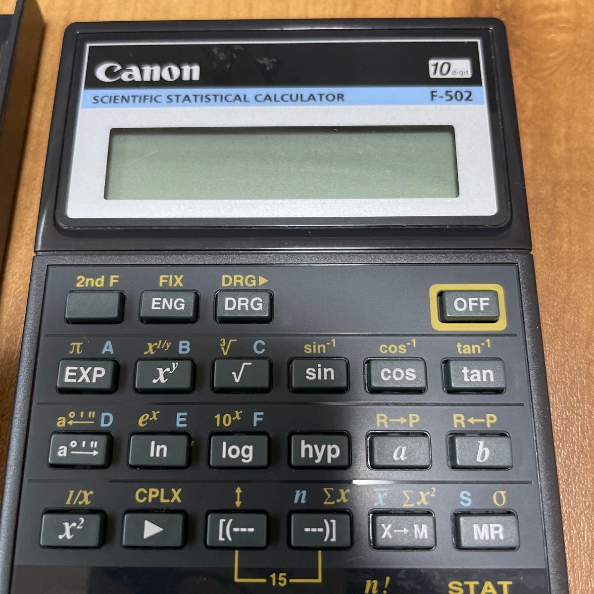 関数電卓 Canon