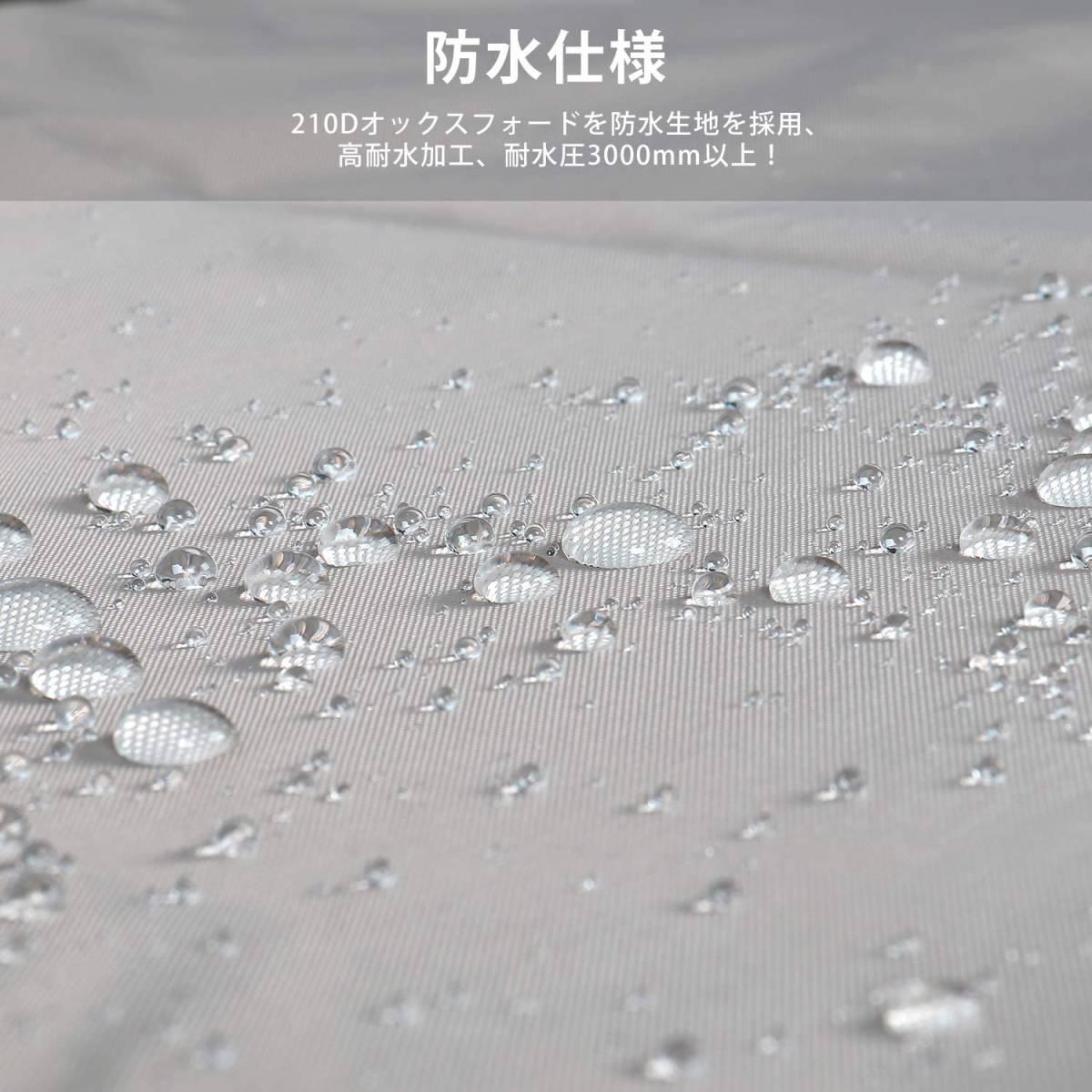 【3×5m】防水 タープ サンシェード 日除け 紫外線 UVカット ツーリング ソロ キャンプ テント カーキ