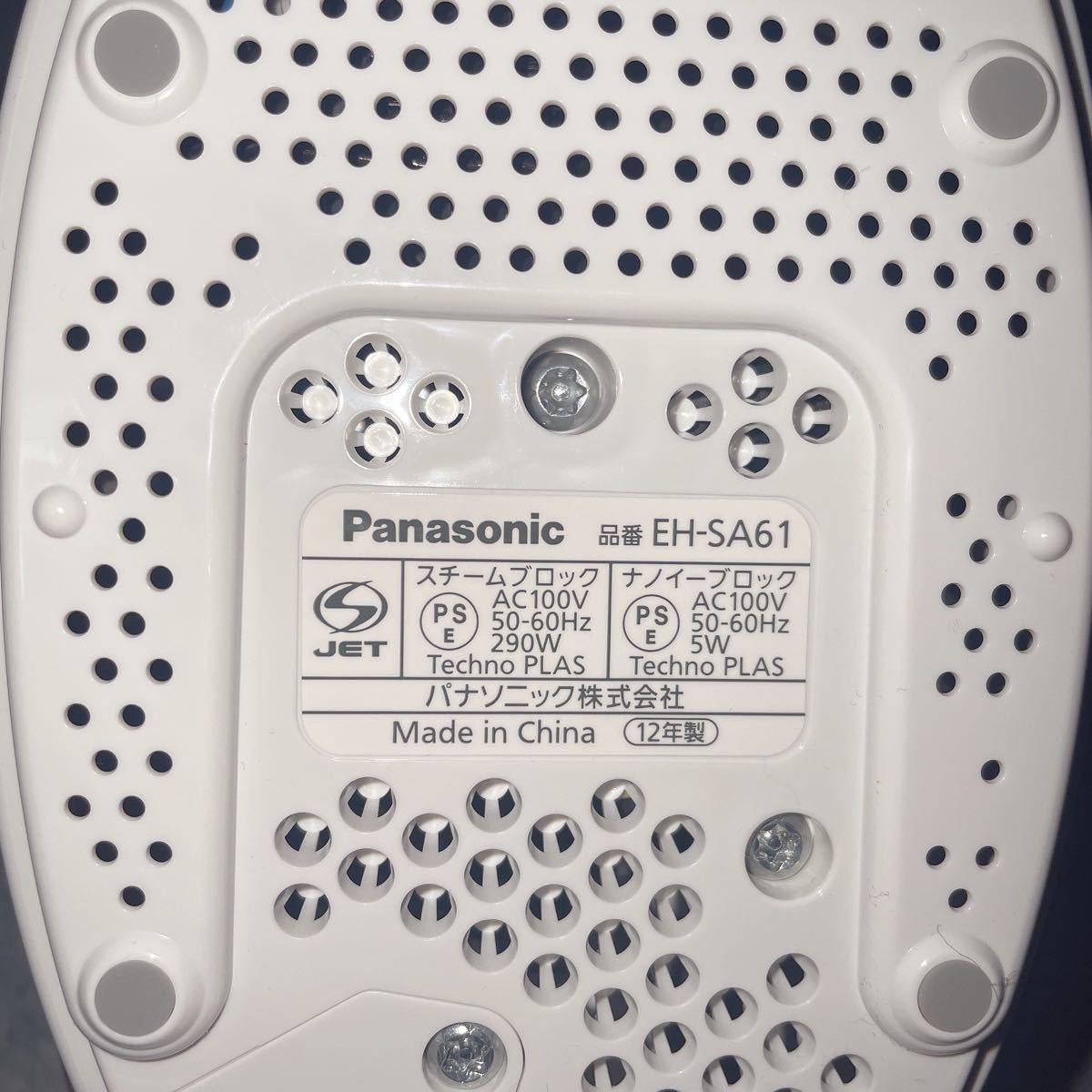 Panasonicパナソニックナノケアスチーマー 美肌 フェイスケア  パナソニックスチーマーナノケア ナノイー