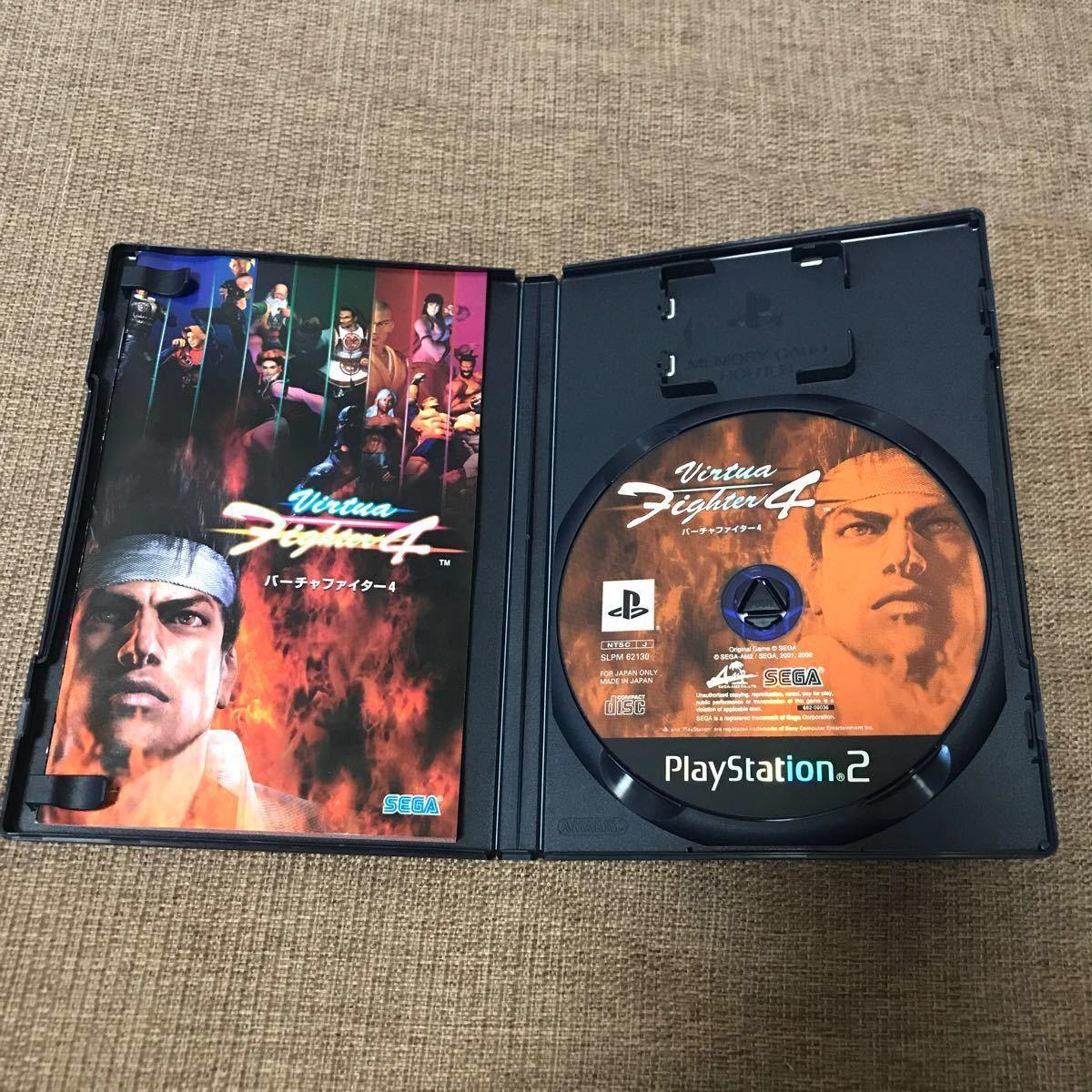 PS2 バーチャファイター4  ソフト 攻略本 プレステ2 プレイステーション2
