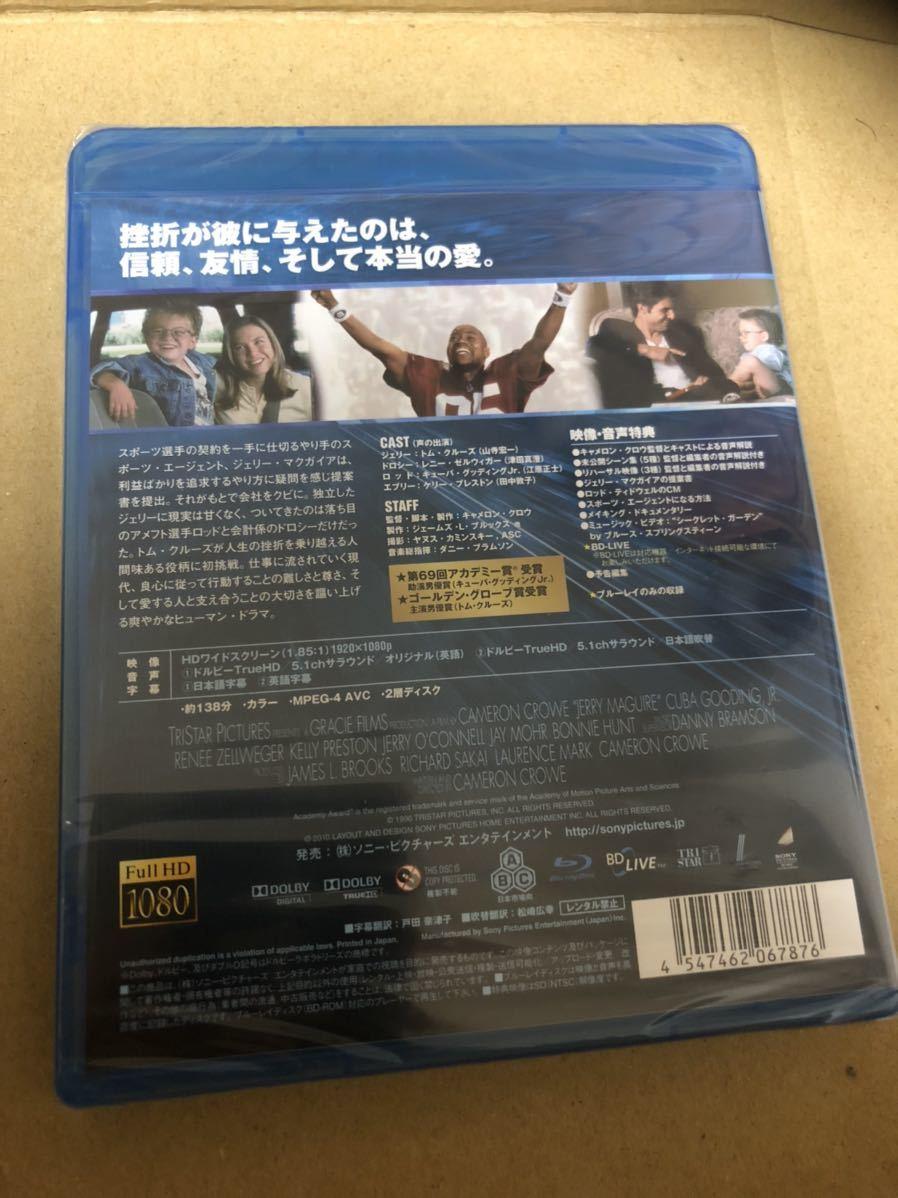 ザ・エージェント [Blu-ray]