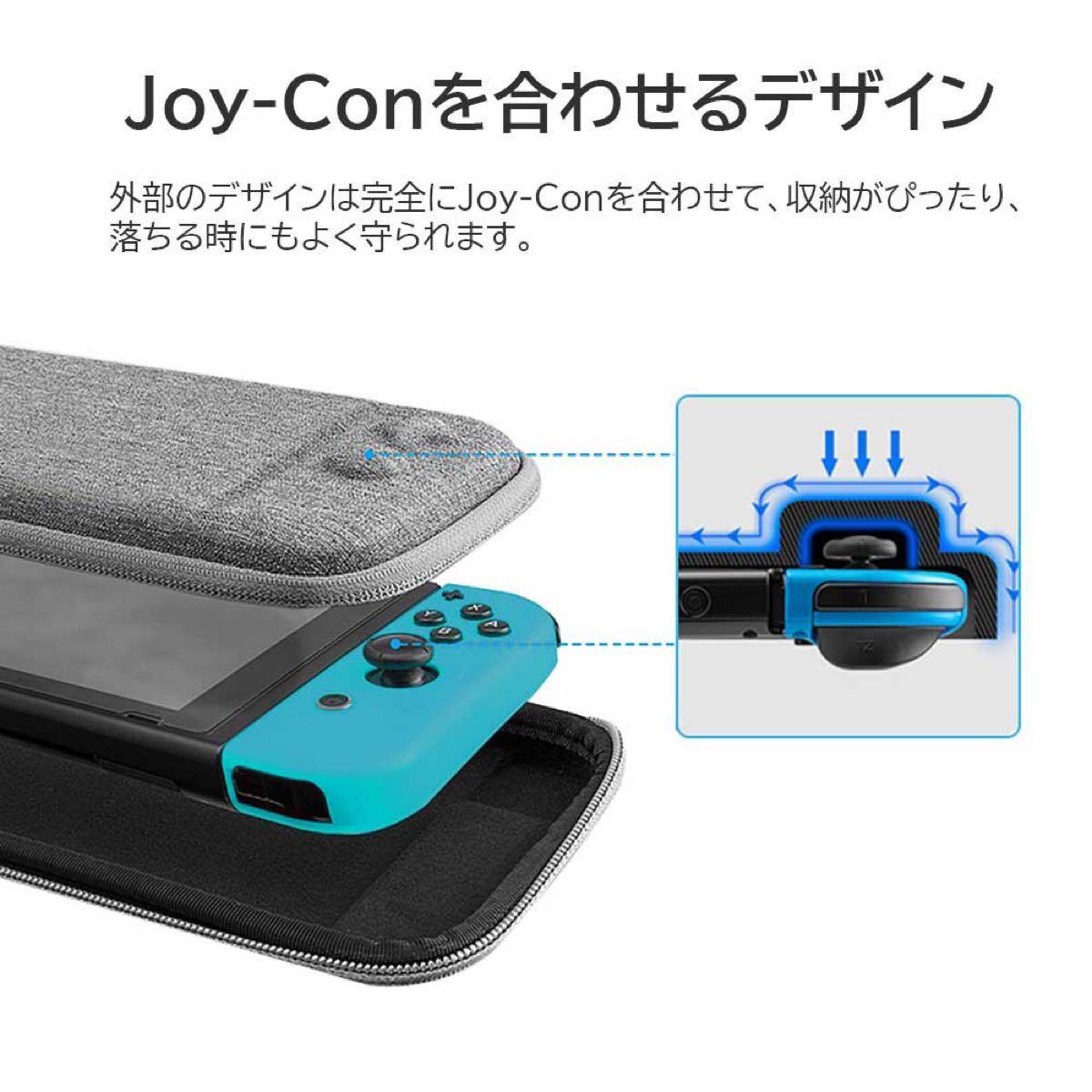 Switch収納ケース Switch Lite対応  ハード 耐衝撃 薄型防水  ニンテンドースイッチ Nintendo