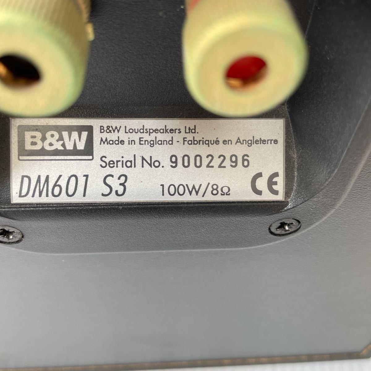 Bowers & Wilkins◆スピーカー DM601 S3