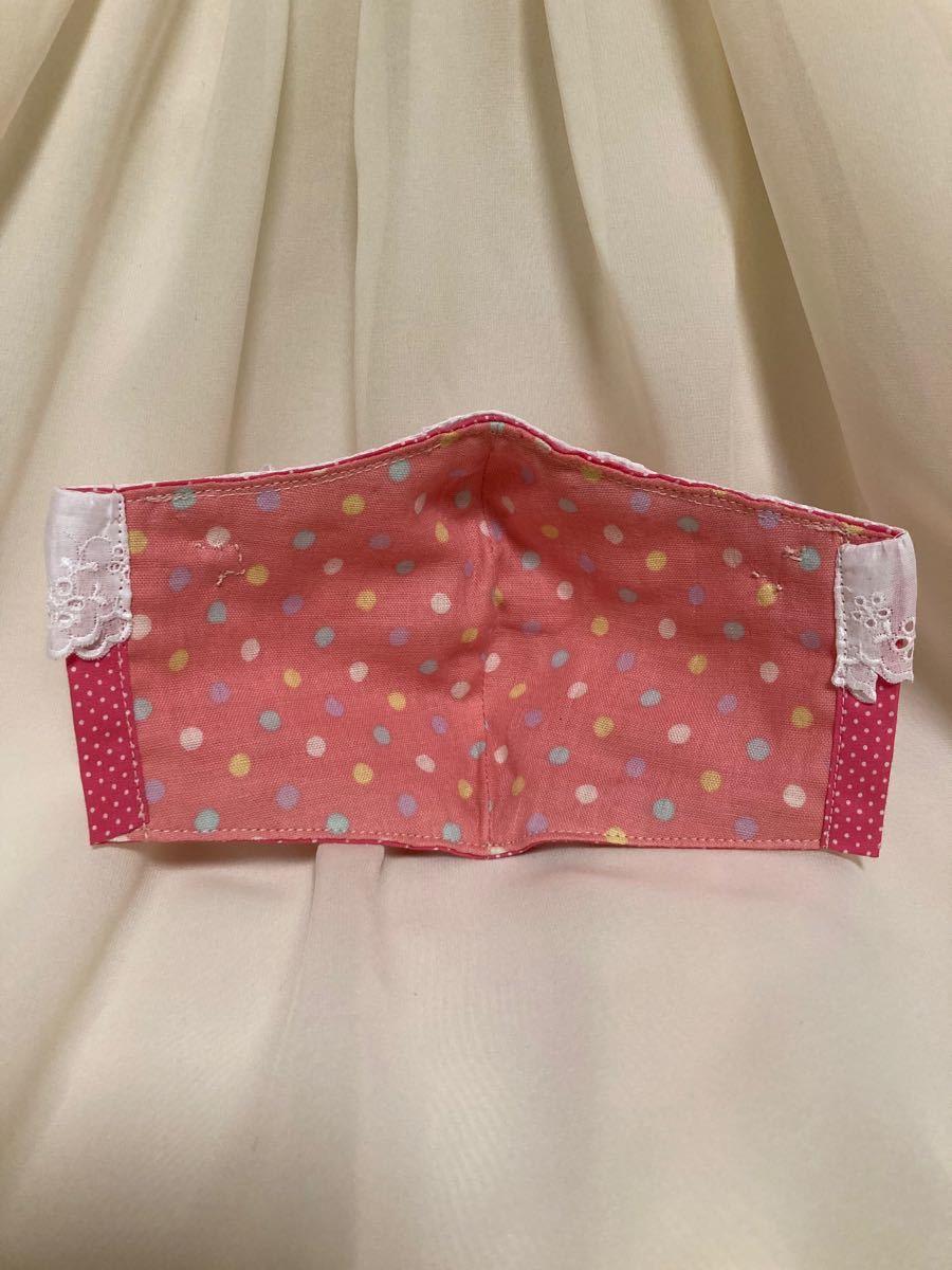 立体インナー ドット柄 小さな水玉模様 ピンク コットンレース レースリボン リボン ハンドメイド