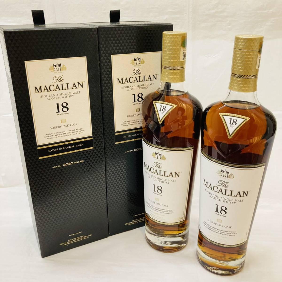 ◆1円スタート オススメ必見!!◆ MACALLAN マッカラン18年 スコッチ ウイスキー 2本セット 箱付き 700ml 43% 未開栓 お酒 アルコール