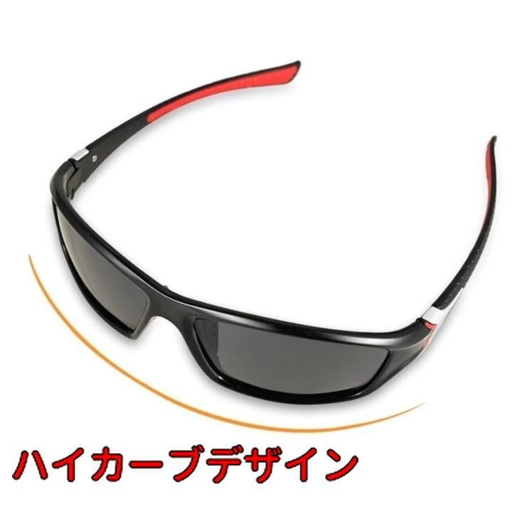 アウトドア用 紫外線カット 超軽量 偏光スポーツサングラス&自動車用サングラスホルダー グレー