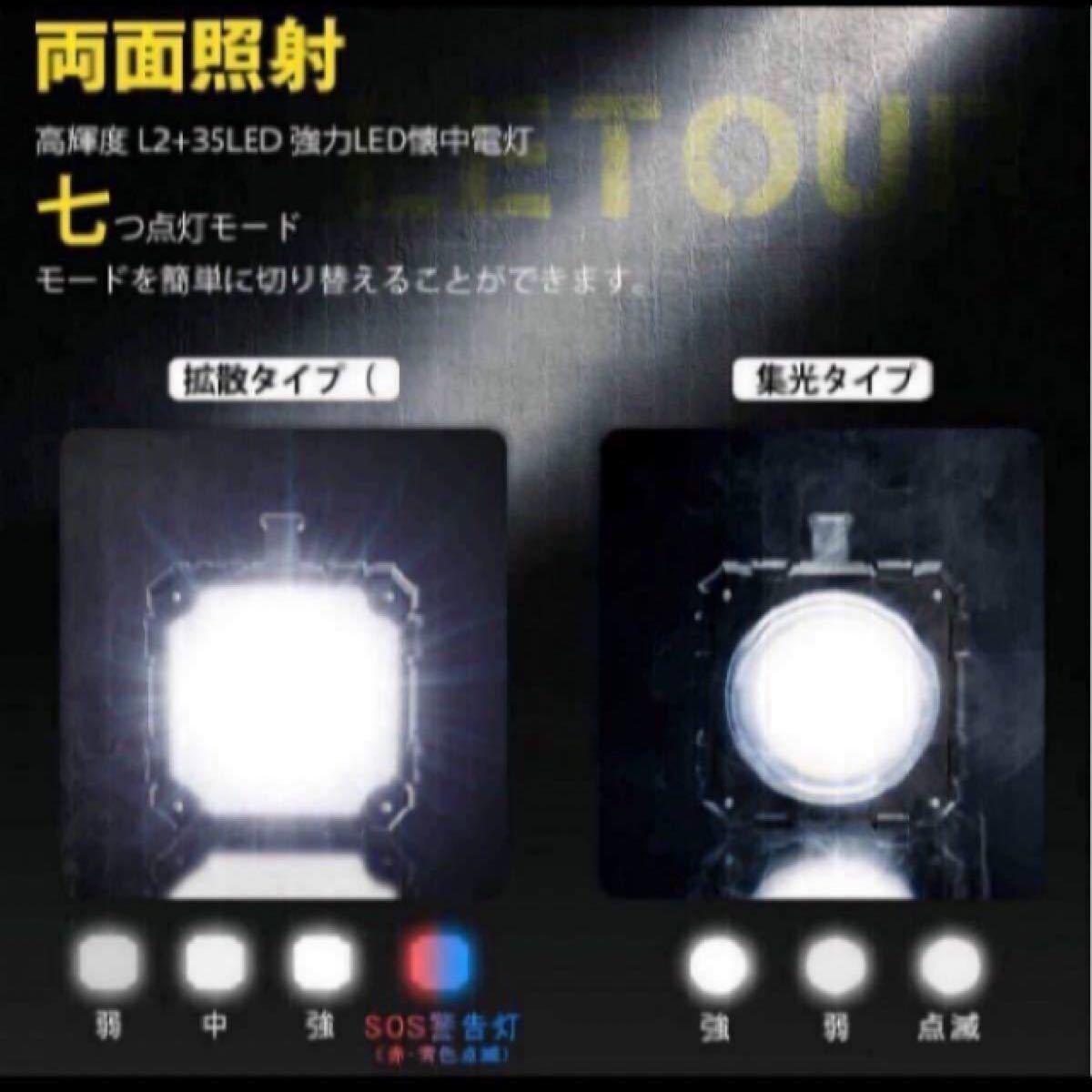 懐中電灯 led 強力 最強 超高輝度 6000ルーメンサーチライト 7モード調光 一台3役 usb充電式給電 防水 ハンドル付き