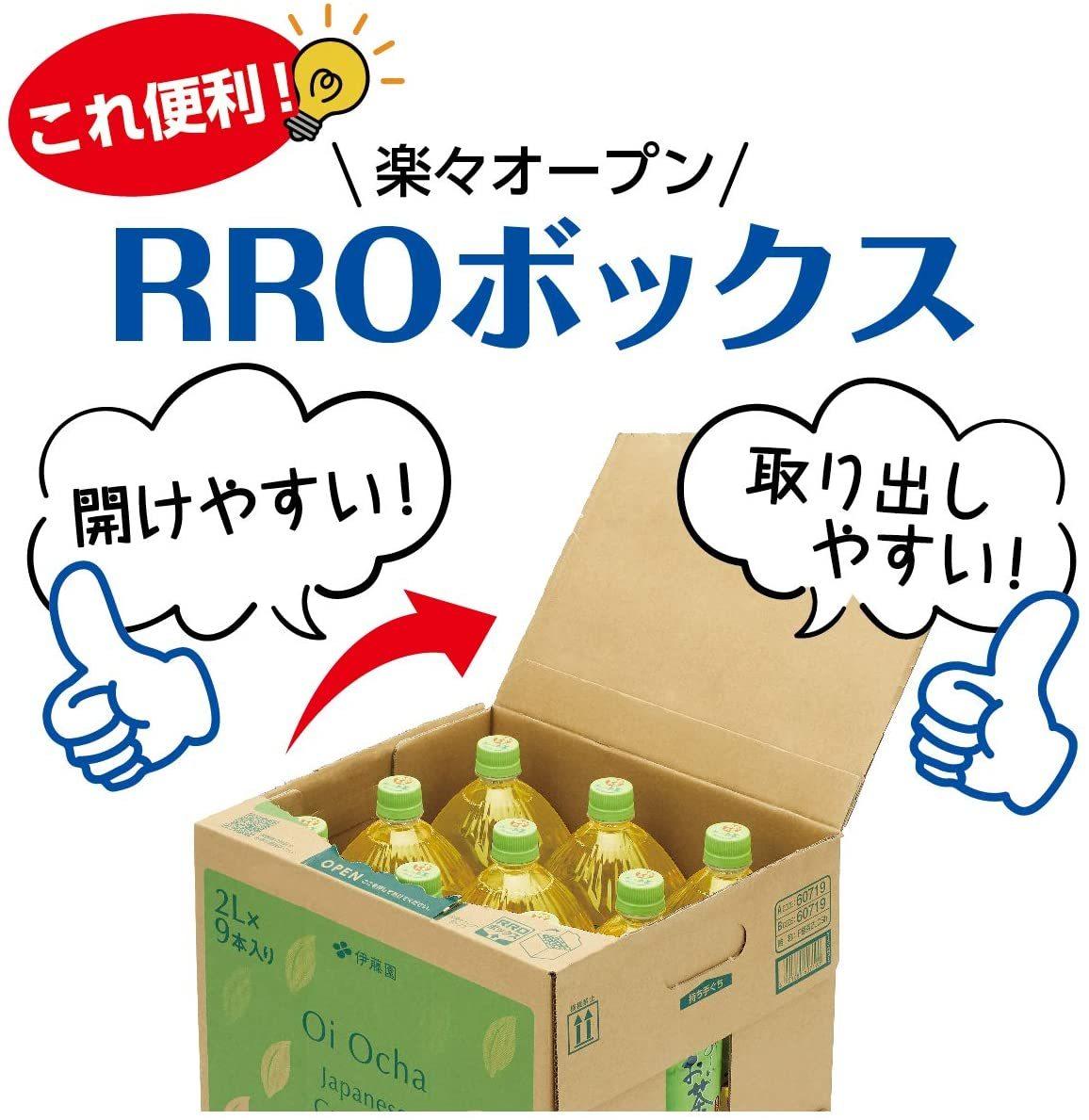 【即決】【送料無料】伊藤園 RROボックス おーいお茶 緑茶 2L×9本○717-72_画像3