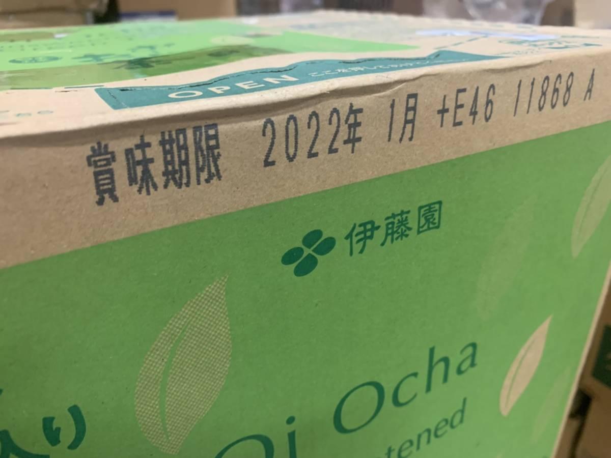 【即決】【送料無料】伊藤園 RROボックス おーいお茶 緑茶 2L×9本○717-72_画像4