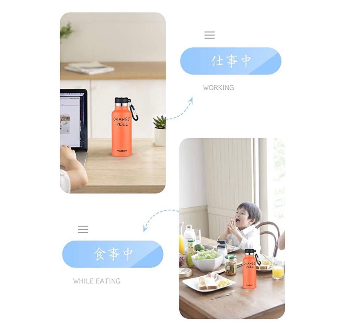 FEIJIAN 水筒 真空断熱 保温 保冷 スポーツボトル 水分補給 オレンジ 500ML