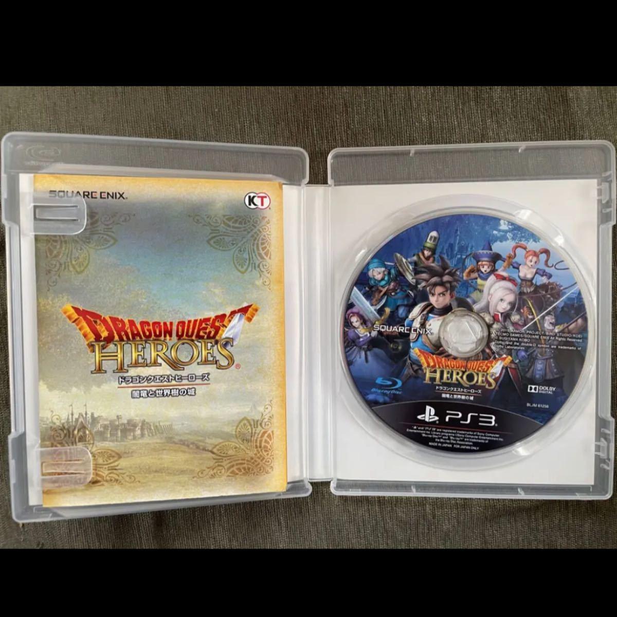 ドラゴンクエストヒーローズ闇竜と世界樹の城 PS3