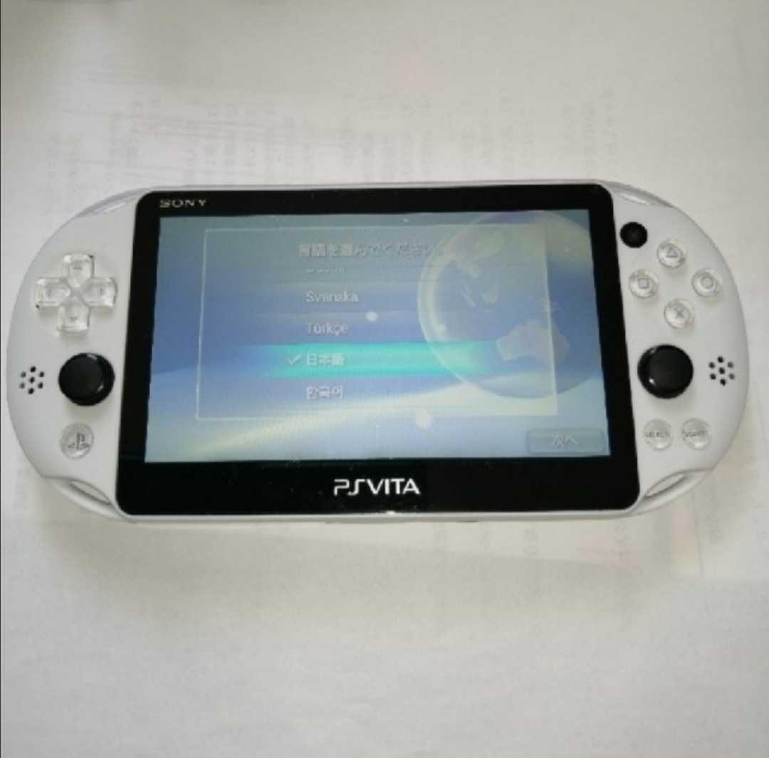 【No.120】PS Vita マインクラフト 限定品 本体 マイクラ キャラクター