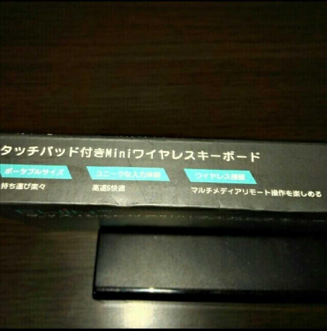 【No.122】Ewin ミニ ワイヤレス キーボード ミニキーボード ワイヤレスキーボード