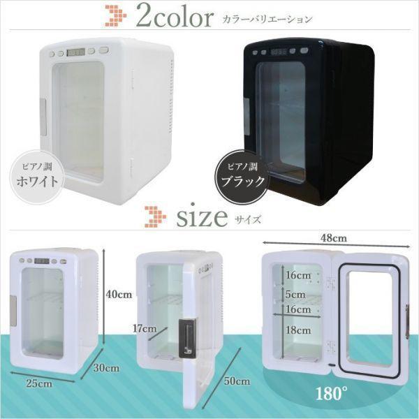冷温庫 10L 小型 ポータブル 保冷温庫 -2℃~60℃ 保冷 保温 AC DC 2電源式 車載 部屋用 温冷庫 冷蔵庫 送料無料_画像6
