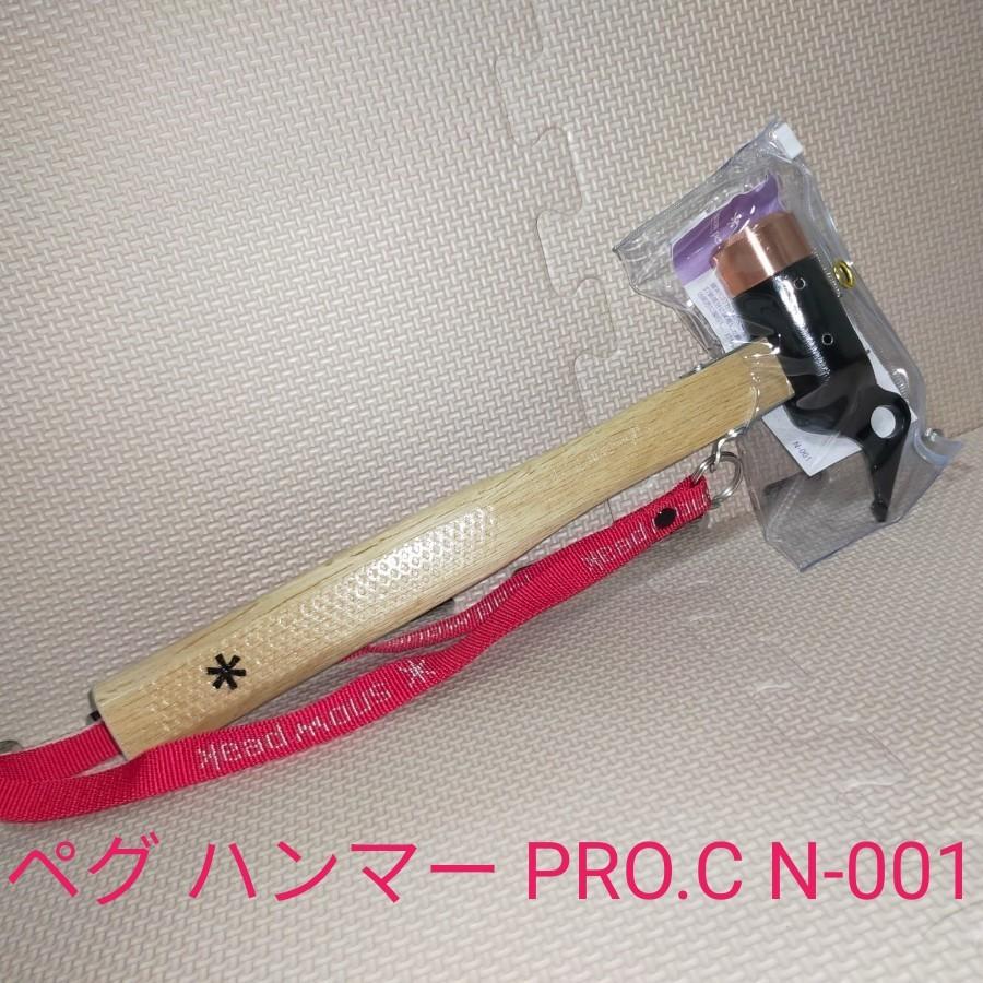 スノーピーク ペグハンマー N-001