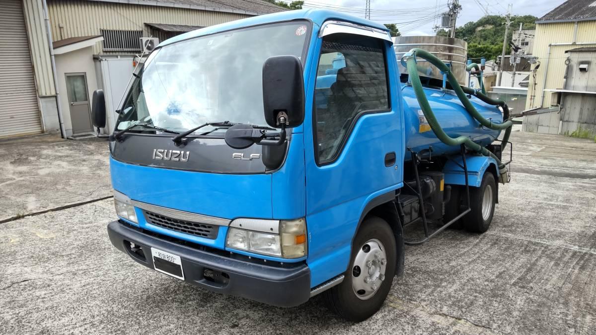 「平成16年式 いすゞ エルフ モリタ製 バキュームカー 糞尿車 3700L 14万キロ 車検令和4年4月迄」の画像1