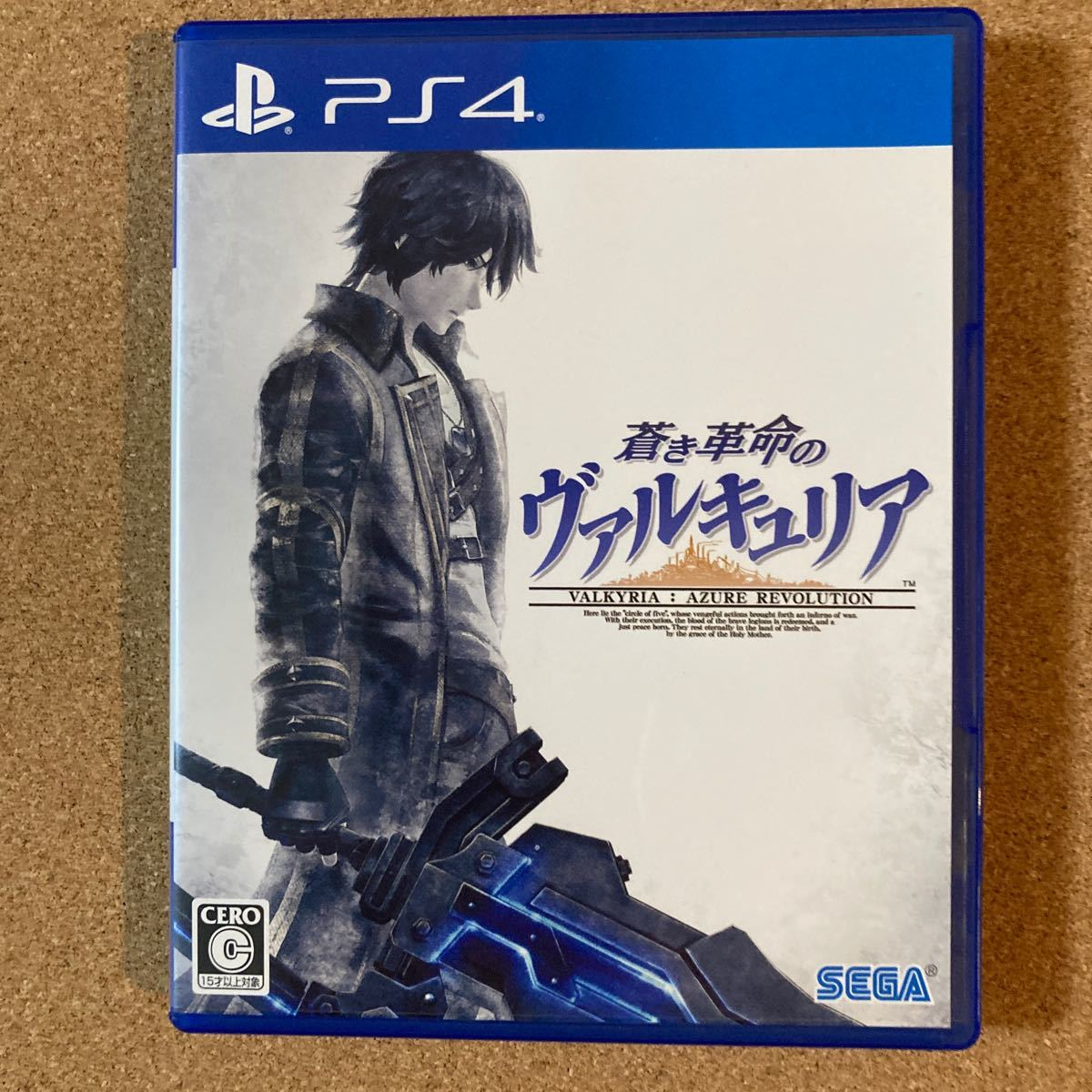 PS4ソフト2本