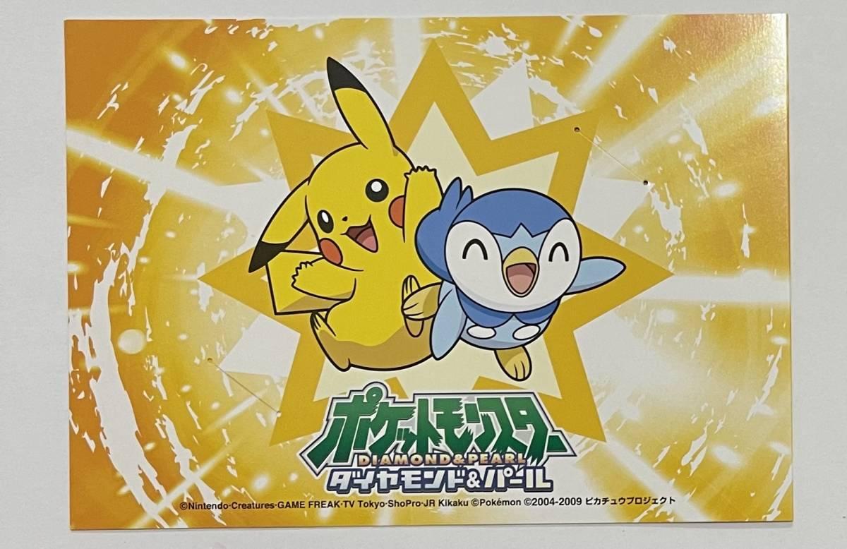 ANAオリジナルポケモン 図書カード 2000 ピカチュウ ポケットモンスター ポケモン_画像4
