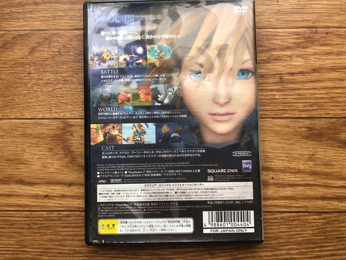 PlayStation2 ゲームソフト キングダム ハーツ