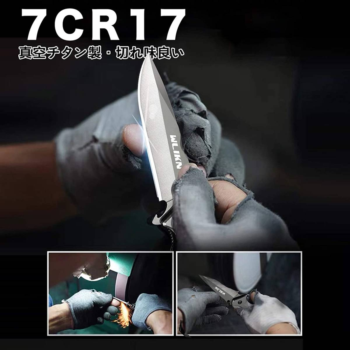 【送料無料】アウトドア ナイフ フォールディング Wlikn 折りたたみ【4-IN-1多機能ナイフ 7CR17MOV製】ハンティング サバイバル グレー