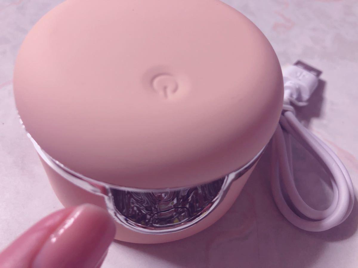 UVライト レジン用 硬化ライト Mini UVランプ クラフト LEDネイル