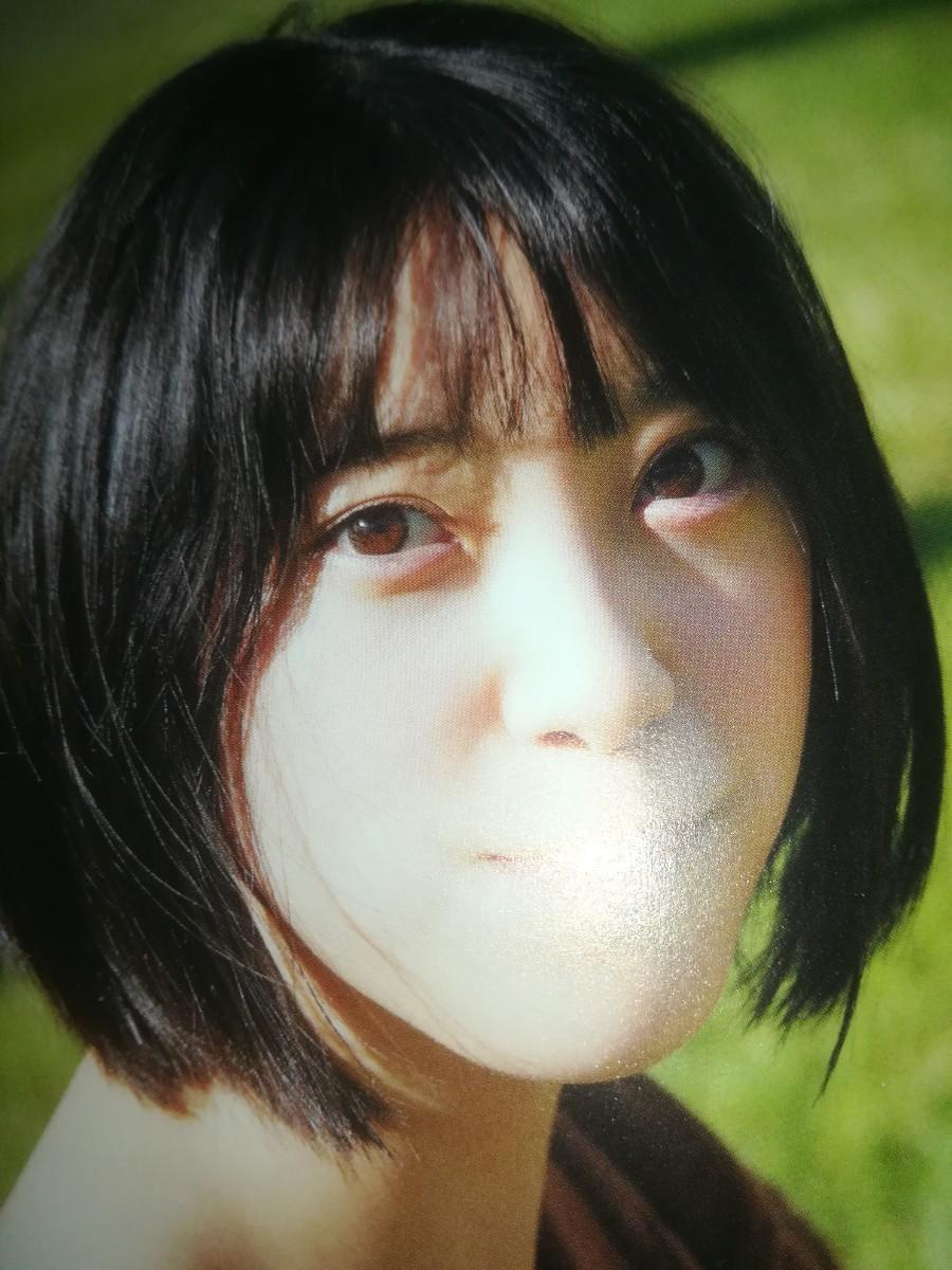 堀未央奈(乃木坂46)1st写真集 「君らしさ」