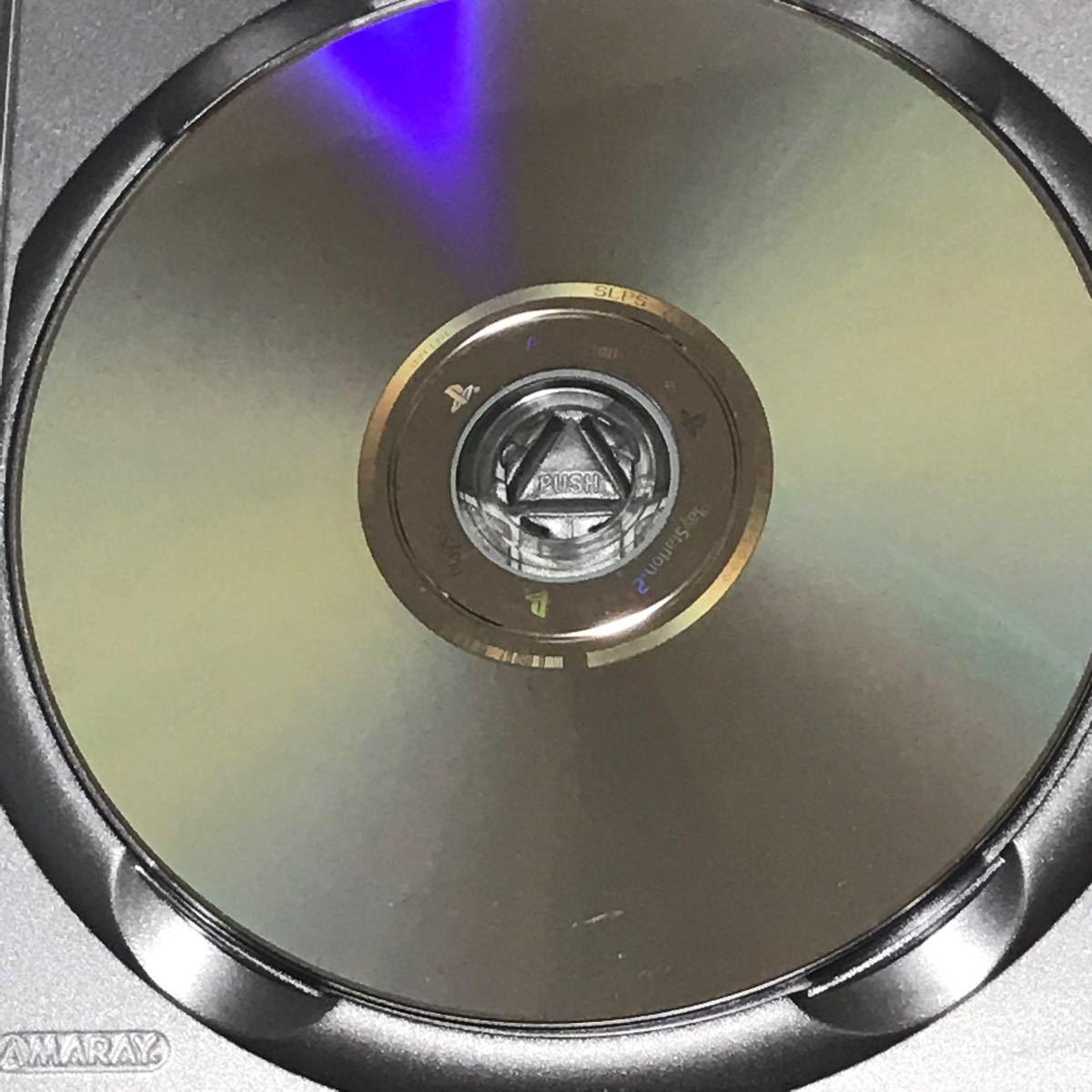 PS2ソフト アルトネリコ2 世界に響く少女たちの創造詩 [PlayStation2 The Best]