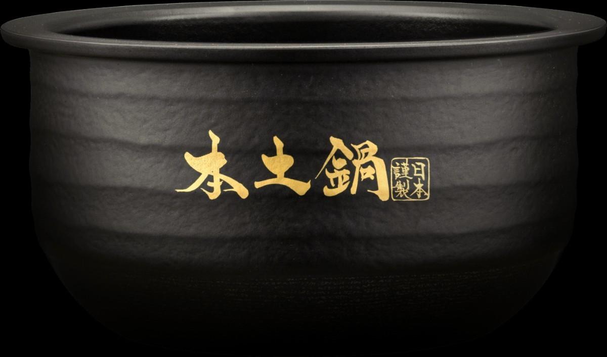 2021年6月21日 発売【新品未開封】Tiger タイガー 炊飯器 5.5合炊き 土鍋圧力IHジャー JPL-G100