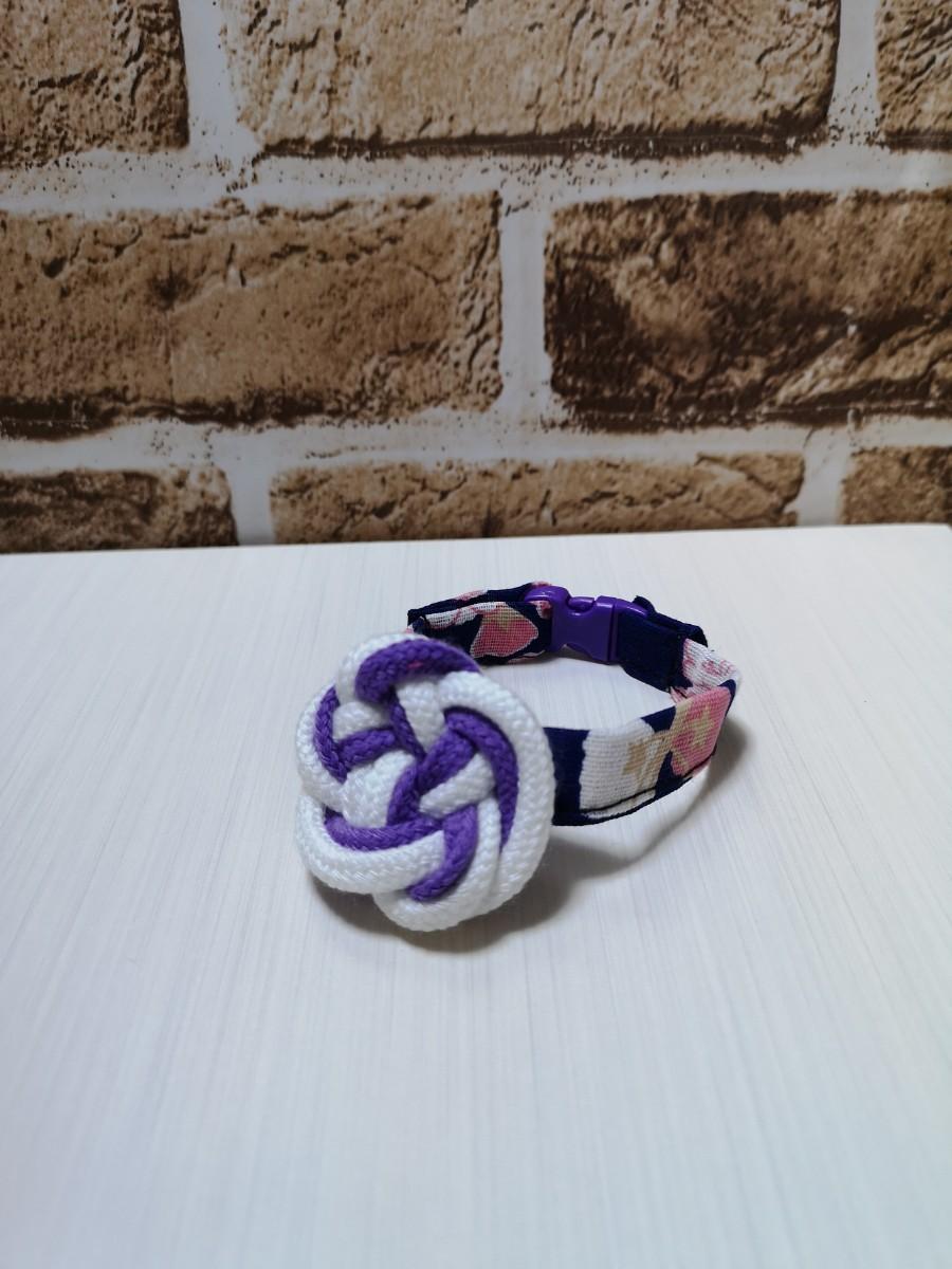 猫 首輪 和風 紫
