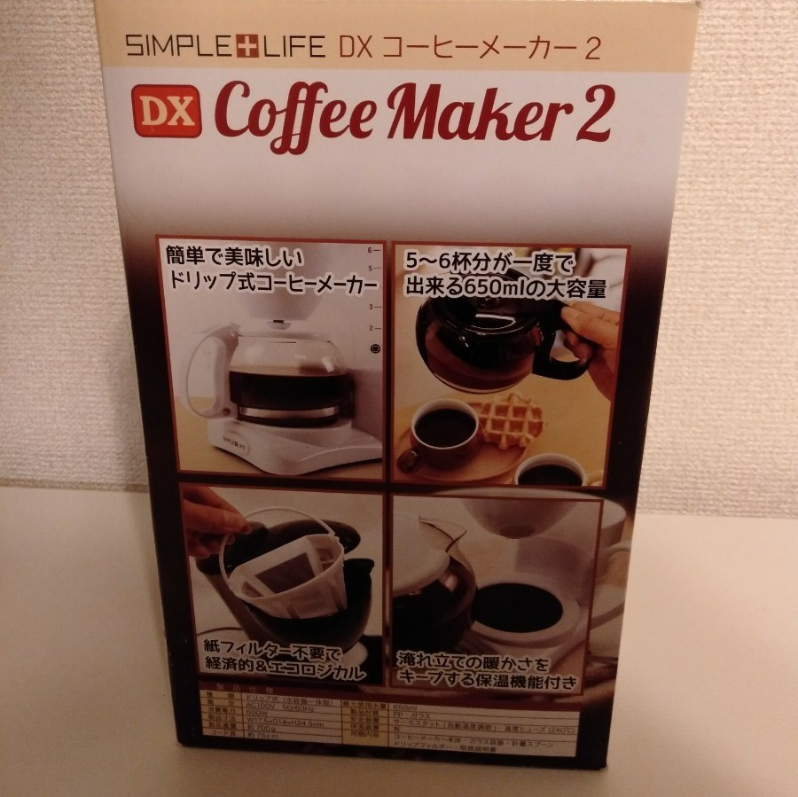 コーヒーメーカー 新品未開封