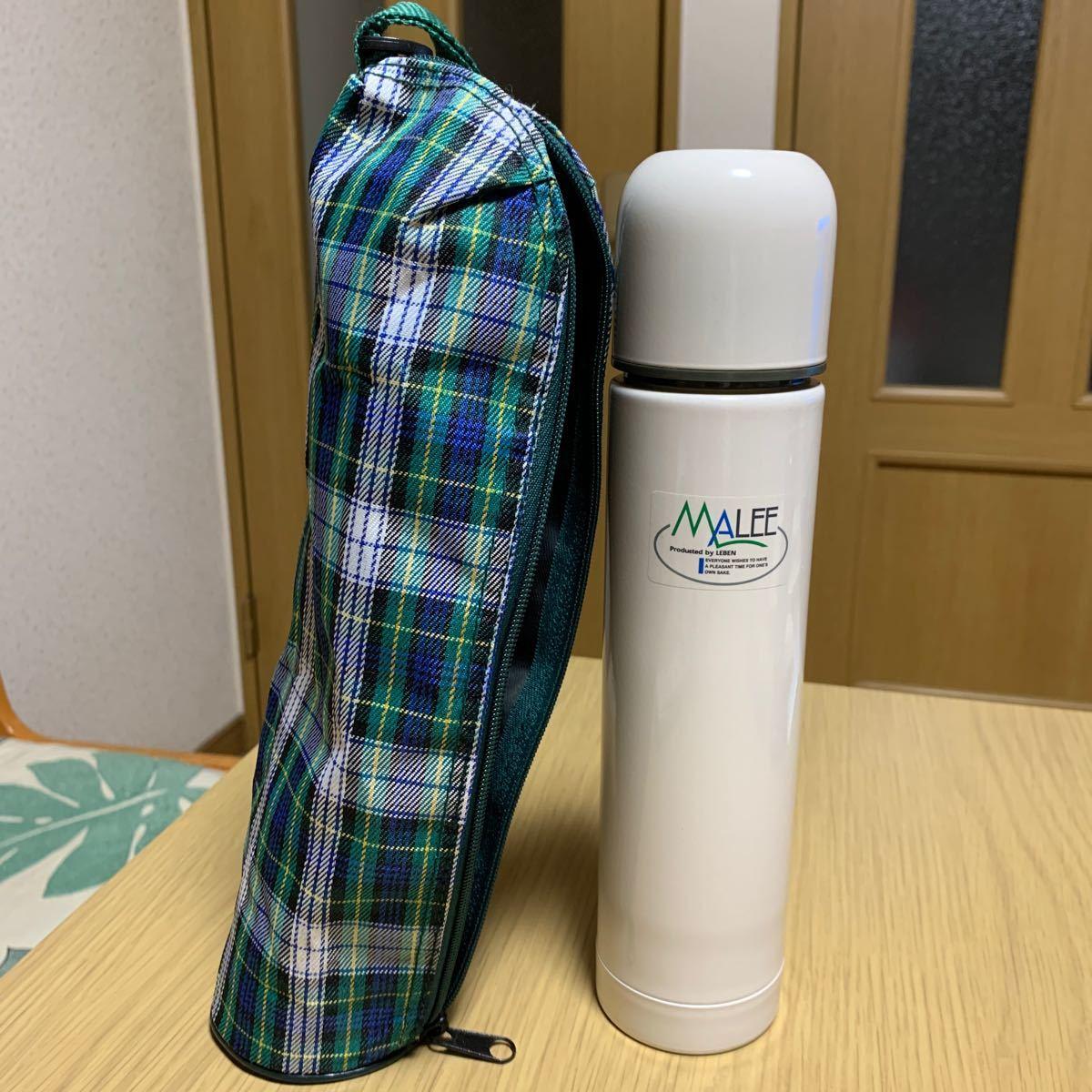 水筒  ステンレスボトル カバー ケース付 未使用 480ml
