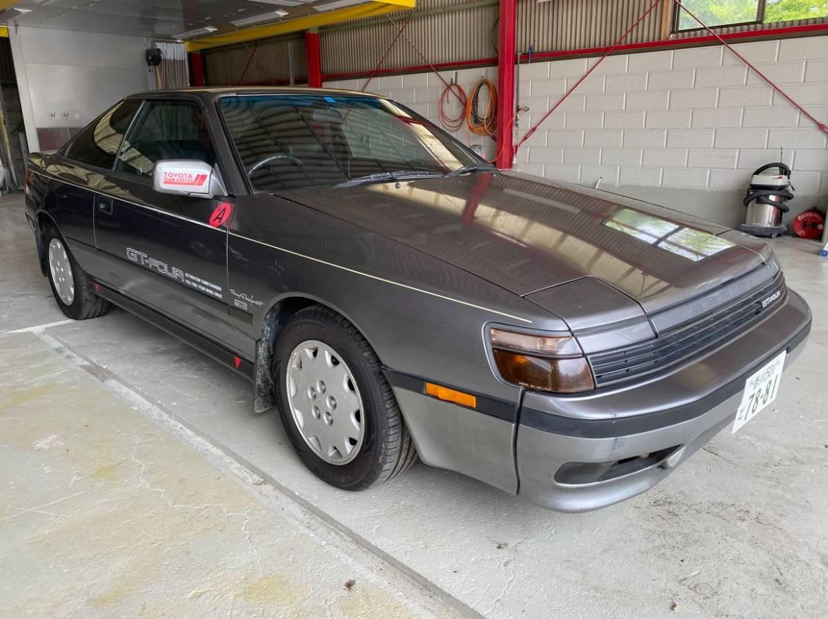 トヨタ セリカ GT-FOUR 中古車 (ミション F5) 検査令和4年10月